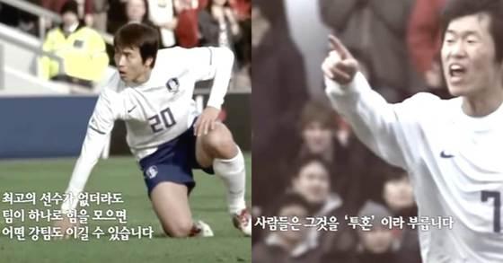 [사진 KBS2 방송화면 캡처]
