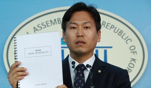국민의당 대선평가보고서 원본공개 [서울=연합뉴스]