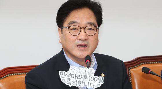 우원식 더불어민주당 원내대표 [연합뉴스]