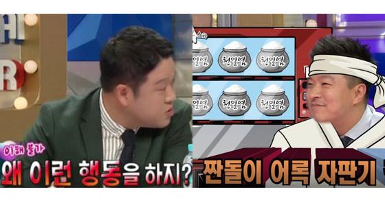 [사진 MBC '라디오스타' 캡처]