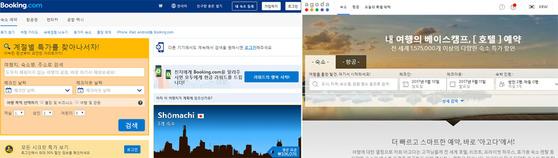 해외 호텔예약 사이트 익스피디아와 아고다 홈페이지. [사진 익스피디아, 아고다]