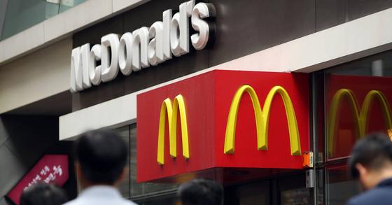 맥도날드 매장. 이 사진은 기사와 관련이 없습니다. [연합뉴스]