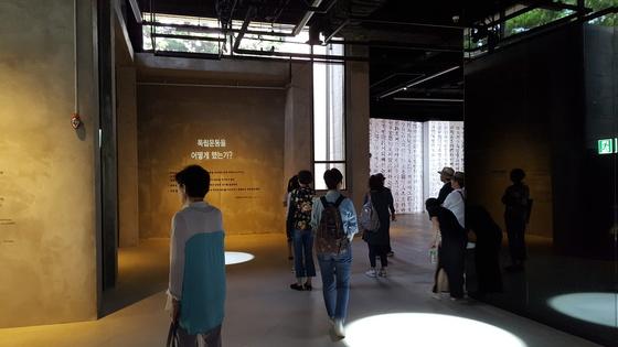 지난달 29일 충남 천안의 독립기념관 평화누리관을 찾은 관람객들이 새롭게 바뀐 공간을 둘러보고 있다. 신진호 기자