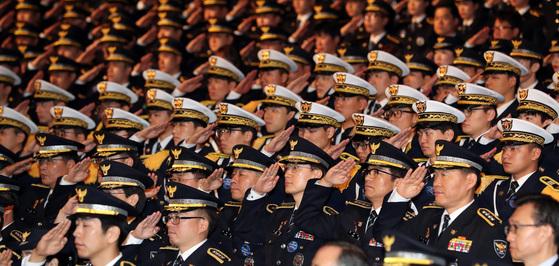 2016년 10월 21일 경찰의날 기념식 모습 [청와대사진기자단]