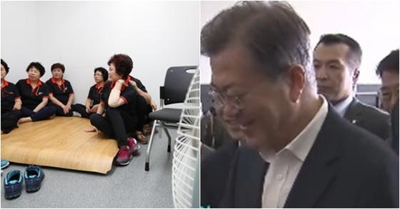 [사진 연합뉴스, SBS 비디오머그]