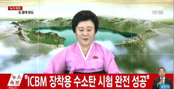 [북한 조선중앙 TV캡처]