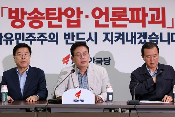 자유한국당은 3일 비상원내대책회의를 열고북한 핵실험을 규탄하고 정부의 대책 마련을 요구했다. 국회 전면 보이콧 입장도 유지하기로 했다. 조문규 기자