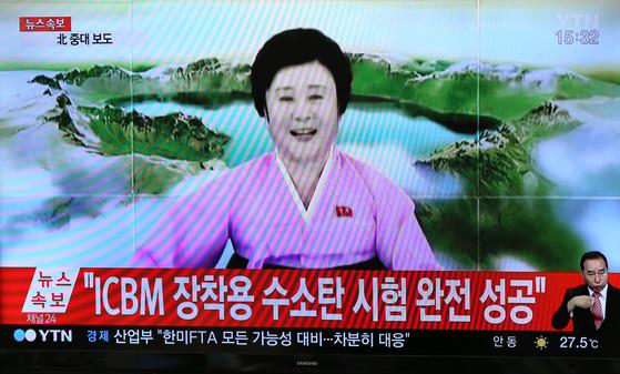 북한 조선중앙티비 북한 핵실험 성공 발표. YTN 캡처