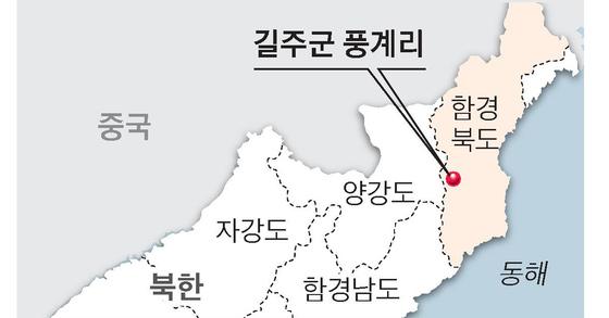 북한 핵실험장이 있는 함경북도 풍계리 위치 [중앙포토]