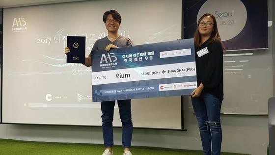 2017 아시아 하드웨어 배틀 한국 예선이 지난 8월 28일 개최됐다. 상하이 본선에 진출할 1위 스타트업은 피움이 차지했다. [출처: 차이나랩]