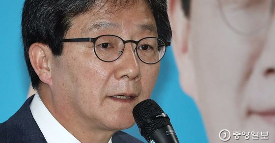 유승민 바른정당 의원. [중앙포토]