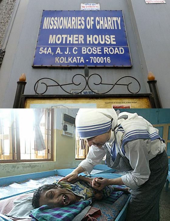 인도 콜카타에있는 마더 테레사 하우스(사진 위)와 환자를 돌보는 수녀. [사진 위키미디어 커먼즈 / motherteresa.org]