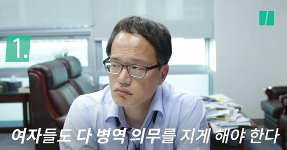 [사진 유튜브 허핑턴포스트코리아 캡처]