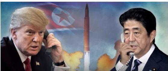 트럼프 미 대통령과 아베 일 수상은 지난 29일 북 미사일 발사 후 이틀 연속 전화로 대책을 논의했다. [연합뉴스]