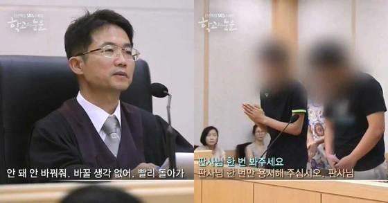 [사진 SBS 다큐멘터리 '학교의 눈물' 캡처]