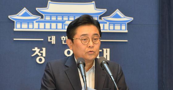 전병헌 청와대 정무수석. [중앙포토]