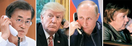 문재인 대통령은 4일 밤 도널드 트럼프 미국 대통령, 블라디미르 푸틴 러시아 대통령, 앙겔라 메르켈 독일 총리(왼쪽부터)와 연쇄 전화 통화를 했다. 북한은 지난 3일 6차 핵실험을 했다. 오후 9시45분 메르켈 총리와의 통화를 시작으로 트럼프·푸틴 대통령 순으로 대화를 나눴다. 문 대통령은 트럼프 대통령과의 통화에서 북한에 대한 강력한 제재가 필요하다는 데 공감했다. [연합뉴스]