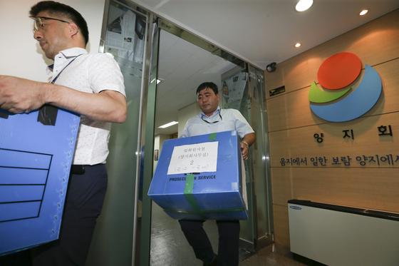 국정원댓글부대와 관련 압수수색이 진행되는 양지회 사무실.[중앙포토]