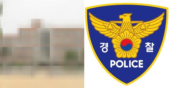 경찰 로고. [중앙포토]