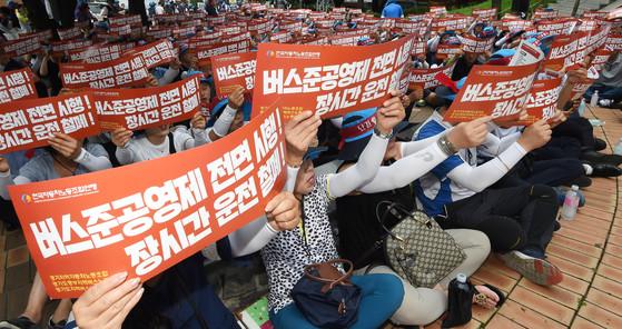 자동차노 조 연맹 노조원들이 지난 9일 '버스 준공영제 전면 시행'을 요구하는 시위를 하고 있다 . [뉴시스]