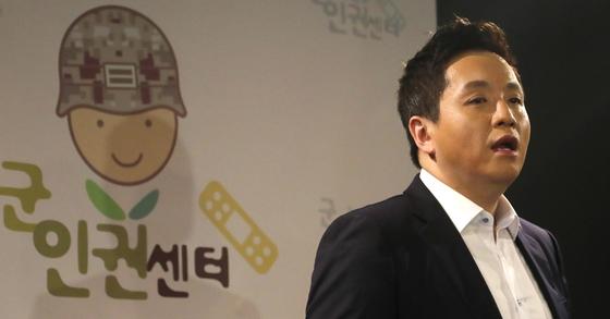 임태훈 군인권센터 소장. [연합뉴스]