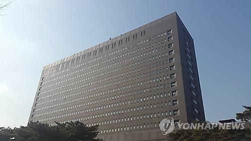 서울중앙지방검찰청 [연합뉴스]