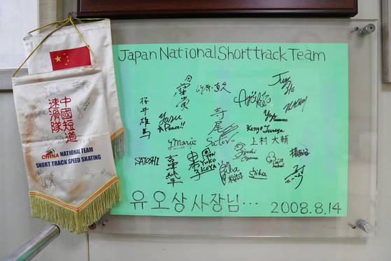 삼덕스포츠 사무실의 철문을 열고 발을 한발짝 들어서면 마주치게 되는 감사 편지. 일본 국가대표선수단과 중국 국가대표선수단이 마음을 담아 보낸 것들이다. 우상조 기자