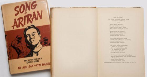 님 웨일스가 조선 혁명가 김산의 일대기를 기록한 'SONG OF ARIRANG'(아리랑) 1941년 초판 발행본. [사진 정선아리랑센터]