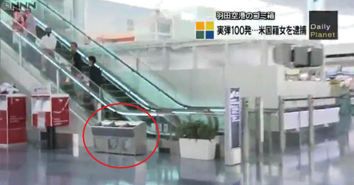 [사진 일본 뉴스 네트워크]