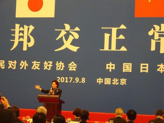중일 수교 45주년 기념식이 8일 저녁 베이징 인민대회당에서 양국 공동 주최로 열렸다. 수교 당시 일본 총리였던 다나카 가쿠에이의 딸 다나카 마키코 전 외상이 인사말을 하고 있다. [사진=참석자 제공]