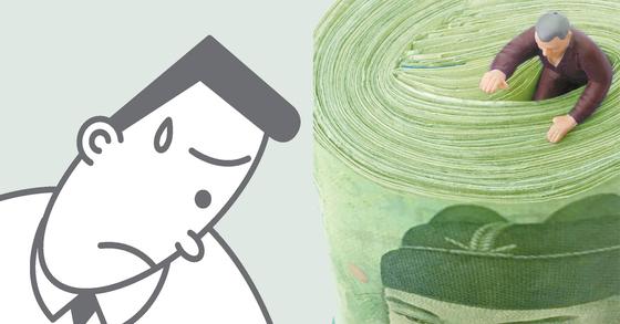 금융당국이 과도한 빚을 권유하는 대출모집 행태에 제동을 걸었다. [중앙포토]