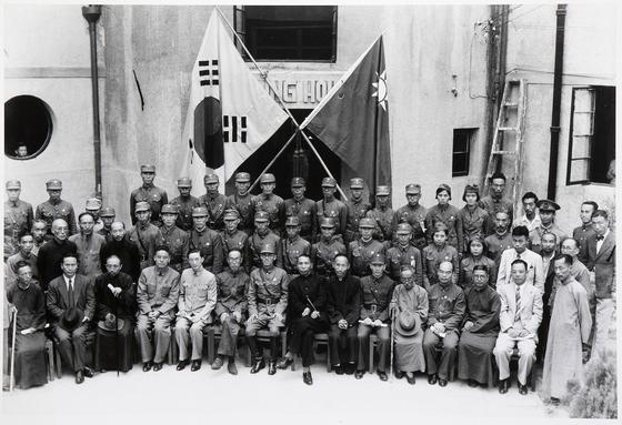 중국 충칭에서 창설된 한국 광복군 총사령부(1940. 9. 17).[사진 독립기념관 제공]