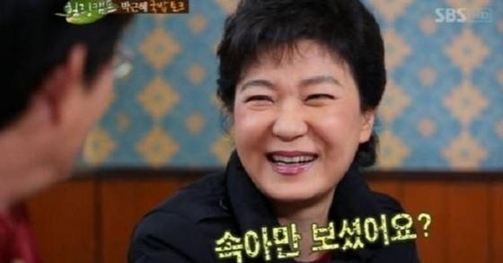[사진 SBS '힐링캠프' 캡처]