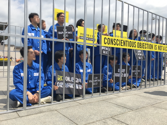 지난 5월 15일 세계병역거부자의 날을 맞아 서울 광화문 광장에서 열린 '옥중 기자회견'. 홍상지 기자