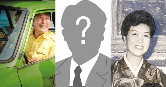 영화 '택시운전사'에서 배우 송강호(왼쪽)가 연기한 실제 인물 김사복이라는 이름은 육영수 여사(오른쪽) 시해 사건에도 등장한다 [중앙포토]