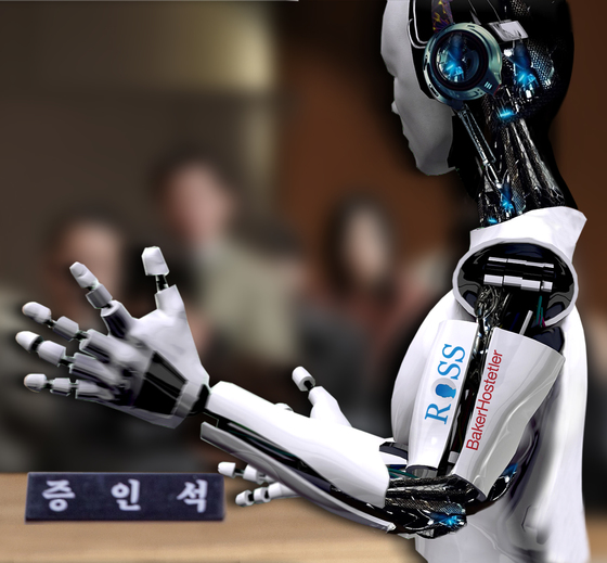 최초의 AI 변호사 '로스'의 가상이미지를 재판정 풍경과 조합한 합성사진. 로스는 인공지능 프로그램으로 로봇의 형상은 아니다. [중앙포토]