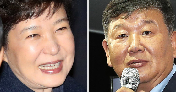박근혜 전 대통령과 노태강 문화체육관광부 제2차관. 강정현 기자