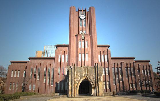 로스쿨이 있는 일본 도쿄 대학 야스다강당 전경.