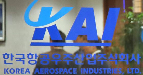 한국항공우주산업 자료사진. [연합뉴스]