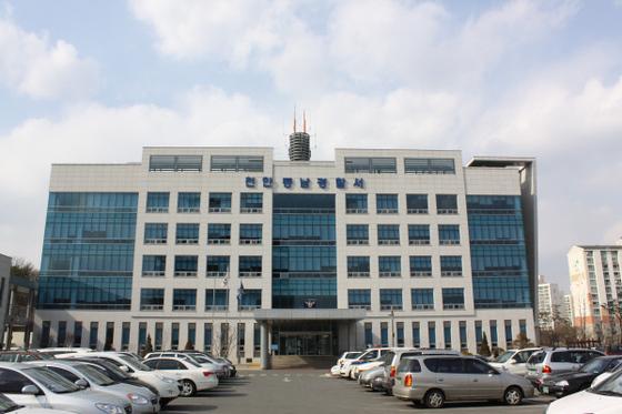 충남 천안동남경찰서 전경. [중앙포토]