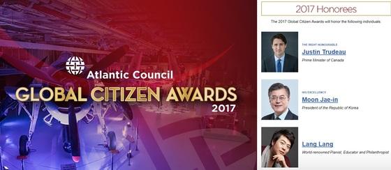 미국의 싱크탱크 아틀랜틱 카운슬이 수여하는 2017 세계시민상 수상자에 문재인 대통령이 선정됐다. [사진 아틀랜틱 카운슬 홈페이지]