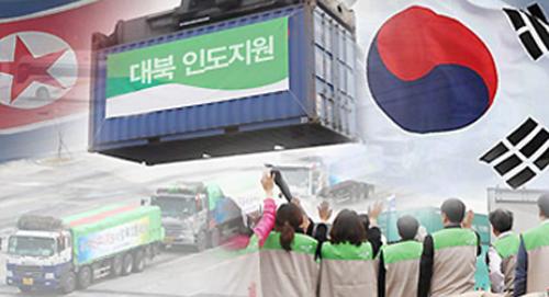정부가 국제기구를 통해 북에 800만 달러를 지원하는 방안을 추진한다. [연합뉴스]