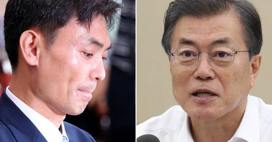 박성진 후보자와 문재인 대통령. [연합뉴스]