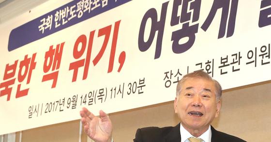 문정인 통일외교안보 특보. [연합뉴스]