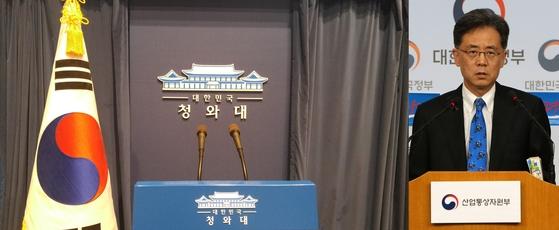 김현종 산업통상자원부 통상교섭본부장