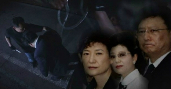 박근혜 전 대통령의 5촌 피살사건에 관한 내용을 다룬 SBS '그것이 알고싶다'의 한 장면. [사진 SBS '그것이 알고싶다' 캡처]