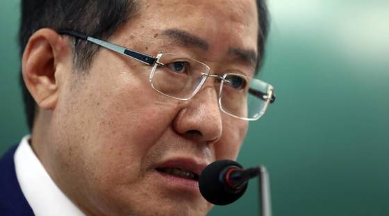 홍준표 자유한국당 대표. [연합뉴스]