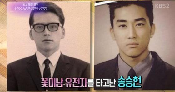 KBS2 '연예가 중계' 캡처