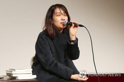 소설가 한강 [연합뉴스]
