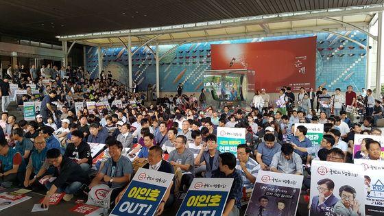 파업 집회 중인 전국언론노조 KBS본부 조합원들. [사진 전국언론노조 KBS본부]